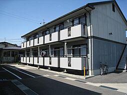 メイツハクビII B棟[2階]の外観