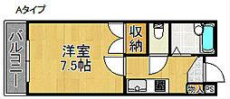 ミヤコ・ピア高松[1階]の間取り