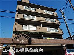 ロイヤルコーポ姫路栗山町[802号室]の外観