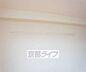 設備,1K,面積31.5m2,賃料7.6万円,京都市営烏丸線 烏丸御池駅 徒歩1分,阪急京都本線 烏丸駅 徒歩10分,京都府京都市中京区場之町