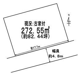 鹿児島本線 千早駅 徒歩14分