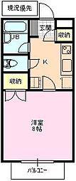 長野県長野市三輪 2丁目の賃貸アパートの間取り