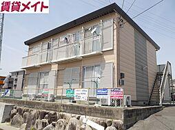 東日野ハイツ A棟[2階]の外観