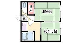 山陽網干駅 1.8万円