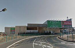 フードワン 片倉店(1140m)