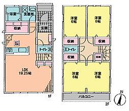 千葉駅 3,290万円