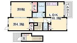 平松駅 5.9万円