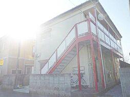 コーポ古川[1階]の外観