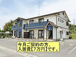 Peace久泉[2階]の外観