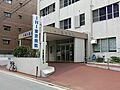 IHI東京病院