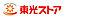 周辺,3LDK,面積47.85m2,賃料5.1万円,札幌市営東西線 南郷13丁目駅 徒歩6分,札幌市営東西線 南郷7丁目駅 徒歩17分,北海道札幌市白石区栄通13丁目1-23