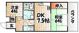 陣山スカイマンション[1階]の間取り