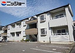 シンプルタウン[1階]の外観
