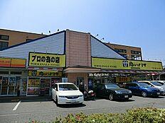 肉のハナマサ鶴川店まで864m