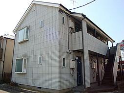 東京都立川市柏町2丁目の賃貸アパートの外観