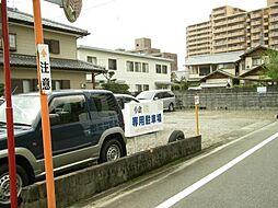 宮崎駅 0.8万円