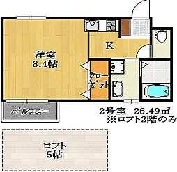 Yuming Bell[2階]の間取り