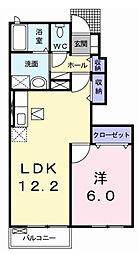 トレポンテ B[102号室号室]の間取り