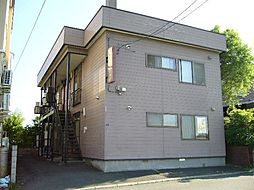 北海道札幌市豊平区西岡三条6丁目の賃貸アパートの外観
