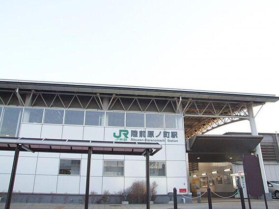 JR仙石線「陸...