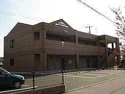 コーポ彩舞蘭[107号室]の外観