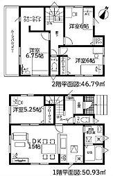 豊橋駅 2,290万円