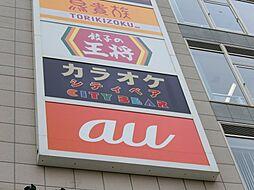 will Do越谷[5階]の外観