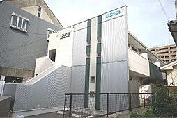 コリール春日原[1階]の外観