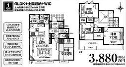 馬橋駅 3,880万円