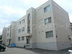 北海道札幌市西区宮の沢二条4丁目の賃貸マンションの外観
