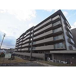 奈良県奈良市中登美ケ丘3丁目の賃貸マンションの外観