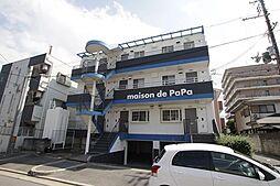 maison de PaPa[2階]の外観
