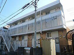 東京都府中市分梅町2丁目の賃貸マンションの外観