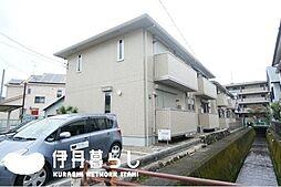 [テラスハウス] 兵庫県伊丹市野間2丁目 の賃貸【/】の外観