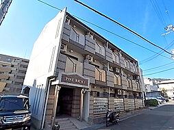 兵庫県神戸市灘区岩屋北町4丁目の賃貸アパートの外観