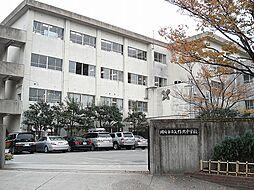 矢作北中学校 徒歩7分(約550m)