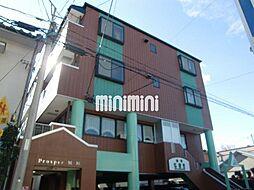 Prosper  MM[3階]の外観