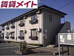 三重県四日市市大字六呂見の賃貸アパートの外観