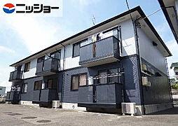 セジュール円城寺B[2階]の外観