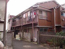 神奈川県横浜市鶴見区東寺尾北台の賃貸アパートの外観