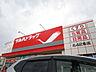 周辺,1DK,面積28m2,賃料3.3万円,,,北海道札幌市東区北四十四条東6丁目