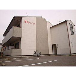 堀田ハイツ[205号室]の外観