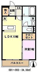 埼玉高速鉄道 新井宿駅 徒歩12分