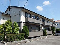 愛知県岡崎市上和田町字森崎の賃貸アパートの外観