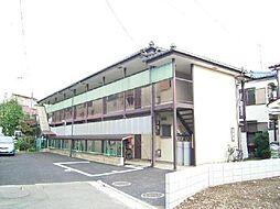 三上荘[2階]の外観
