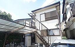 東京都狛江市和泉本町2丁目の賃貸アパートの外観