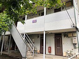 第二フラッツ横浜[101号室]の外観