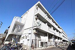 愛知県豊田市前山町4丁目の賃貸マンションの外観
