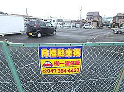 新八柱駅 0.5万円