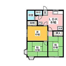 泉中央駅 6.0万円